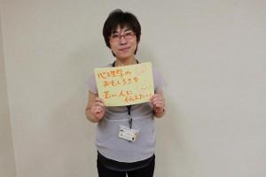 小川正子先生1