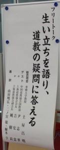 ※03.フリートーク〔圧縮〕