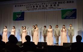 圧縮:画像6:演唱会〔FORESTA〕-1:CVG表彰式